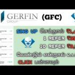 Gerfin Group CryptoCurrancy | Gerfin Airdrop details Tamil | Grefin Withdraw Proof | Crypto Job