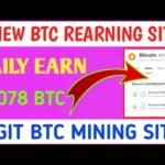 0.078 BTC Daily || 2 New Bitcoin Mining Sites || New Earning Site 2020 || Earn BTC