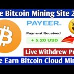 OMG New Free Bitcoin Cloud Mining Site 2020 ! + Live Peyments Proof + Dogecoin Giveaway