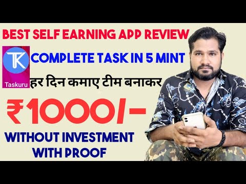 Taskuru How to Use & Earn Money Online Unlimited Joining Tips & Trick With Payment Proof, Make Paisa