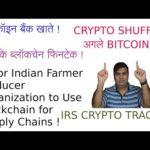 CRYPTO SHUFFLE !,NEXT BITCOIN !,Cardano SCAM !,Bitcoin BANK Accounts !,China's Blockchain Fintech