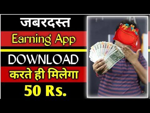 earn money form smartphone | earn money online | make money online | work form home