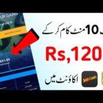 Earn daily 1200 with Easy Work | Earn Money Online in Pakistan