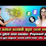 Make money online site 2020