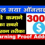 How to Make Money Online in India For Students | URL Shortener Website से पैसे कैसे कमाए ?