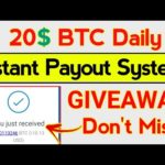 New Fast Bitcoin Mining Website 2020 | Earn Daily Fast Bitcoin Without investment