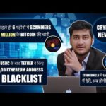 CRYPTO NEWS: Tether, Bitcoin Scams & Ethereum 2.0