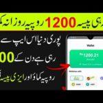 How to Earn Money Online From CatsGarden App   Cats Garden App Withdraw proof