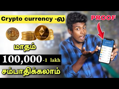 How to earn money cryptocurrency in Tamil   Home based online job   Box Tamil