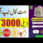 Earn 50$ Daily Without investment || How to make money online in pakistan || cats.garden