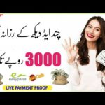 How to earn money online in pakistan || Free signup bonus 200 PKR || 3000 PKR Live payment Proof 🤑