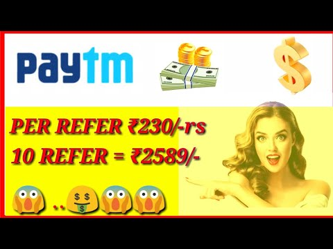 PER REFER 230₹ | WITHOUT DOWNLOAD ANY APP | EARN MONEY ONLINE | INSTANT PAYTM CASH | GENIUS INDIA ||