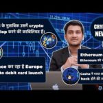 CRYPTO NEWS: PayPal, Binance, ETH tokens, Cashaa &Mitsubishi UFJ Financial Group