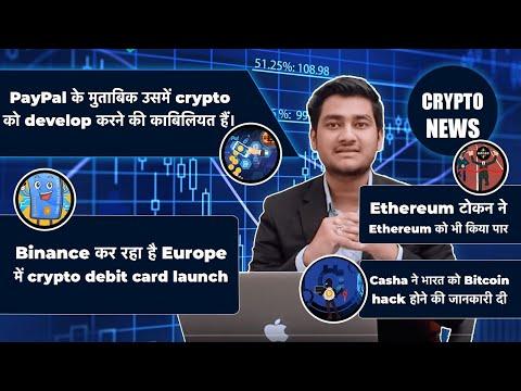 CRYPTO NEWS: PayPal, Binance, ETH tokens, Cashaa &Mitsubishi UFJ Financial Group