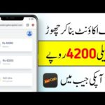 How to Make Money Online in Pakistan | Earn Daily 4200 pkr without work