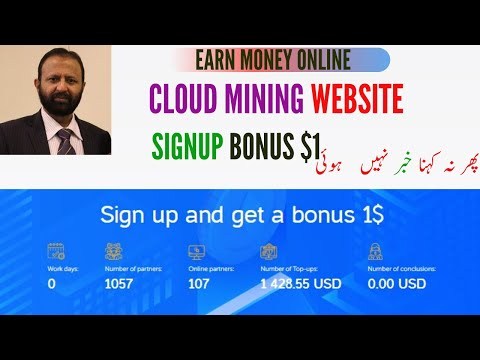 Earn Money Online   How To Create Account ldumine   Signup Bonus $1   Hindi/Urdu  