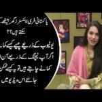 Earn Money Online | How to Make Money Online in Pakistan | Kay2 TV