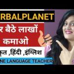 Best online tutoring site for teachers to make money online || verbalplanet.com