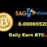 New Bitcoin Mining Website 2020 || New Cloud Mining Website 2020 || Sagmining full review