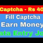 Bitcoin Earning | How To Earn Money From Captcha Typing Job | Make Money Online By Captcha Typing