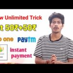 BEST EARNING APPS FOR ANDROID 2020 | EARN MONEY ONLINE | MAKE MONEY ONLINE | Tricky hacker pawan
