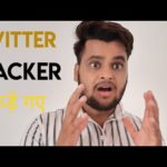 Twitter Hacker Caught By Police | Kirk Arrested in Twitter Scam | Bitcoin Scam Solved 2020