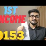 $153 My 1st INCOME | How To EARN MONEY ONLINE with Website | Earn Money Online | Make Money Online