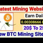 2 new cloud mining website || new bitcoin mining website || New btc site