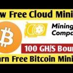 OMG Free Bitcoin Mining Site 2020 ! miningcompany.ltd Live Peyments Proof + Giveaway