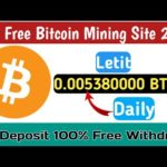 New Free Bitcoin Mining Site 2020 | New Free BTC Mining Site 2020 | Without Investment | Live Proof