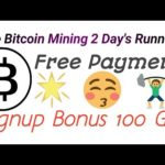 New Free Bitcoin Mining site || Signup Bonus 100 GHs || Free Payment || Clowerty.cc Reviews ||