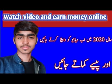 Watch video and earn money online