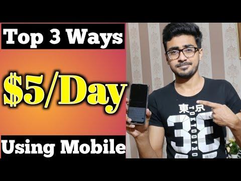 Earn $5/Day Using Mobile | Earn Money Online | Make Money Online | How To Earn Money Online