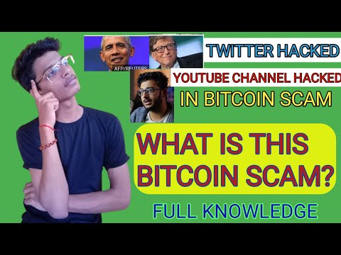 what is this Bitcoin scam | Bitcoin scam |Carryminati YouTube channel hacked | dis with Vishal