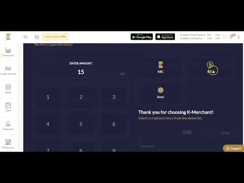 How to Process a Payment with K Merchant from Karatbars
