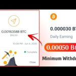 🤑 New Bitcoin mining site AutoMining | Signup Bonus 1000 GH/s Free Earning Bitcoin