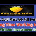 Adxgoldmart Job Full Details in Tamil||Tamilearntricks||