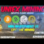 UNIEX Mining || Crypto cloud mining || is Scam or Real? || How to join? || How  to Invest ??