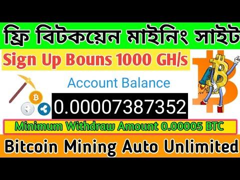 Automining.cc scam or legit||New Free Bitcoin Cloud Mining Site 2020||New Free Bitcoin Mining Site