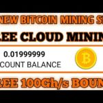 New Free Bitcoin Mining Website in 2020 || Mining Bitcoin On Your PC and Mobile in 2020 || 100% free