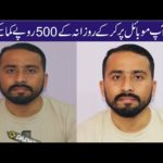 Photo Retouching || Make Money online on Fiverr in Pakistan || Freelancing Short Skills