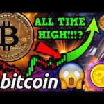 BITCOIN EXPLODING!!! NEW ALL TIME HIGH THIS MONTH!? SECRET ALTCOIN CHART 🚀
