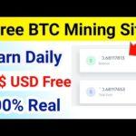Free Bitcoin Mining Website 2020 | BTC Mining site 2020 | Earn Money skills