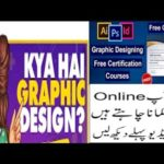 Graphic Design Theory Class 1 Urdu / Hindi/Want To Make Money online/Class 1 /with certificate/