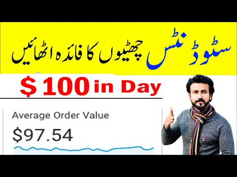 How to make money online,How to earn money from home,