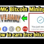 OMG New Free Bitcoin Cloud Mining Site 2020 ! How To Earn Free Bitcoin ! + Live Peyments Proof