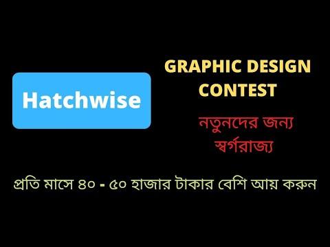 Graphic design earn money online । Logo design করে আয় করুন Easy Tips  2020