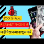 Earn Money From Home in Lockdown | How to earn money online in India |  Mohan Nagar |