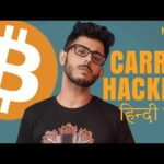 CarryMinati Hacked   Bitcoin Giveaway Scam   What Really Happened On 25th July