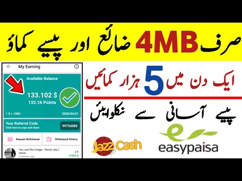 Earn Money Online From Mobile In 2020 (Best Work From Home Jobs)-Best Easy Way To Make Money Online